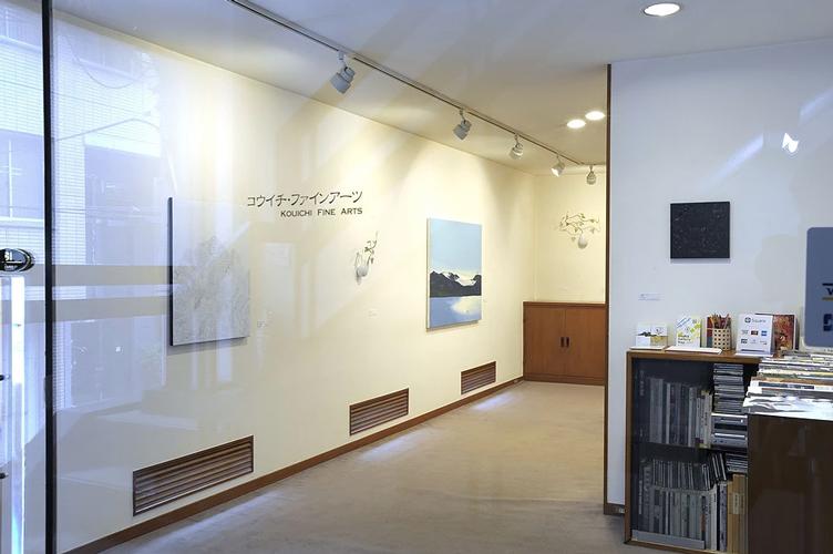 KOUICHI FINE ARTS Exhibition 10