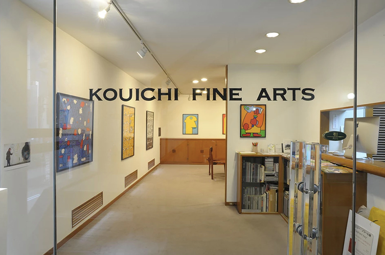 KOUICHI FINE ARTS Thierry Noir Exhibition 2