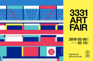 3331 ART FAIR 2019