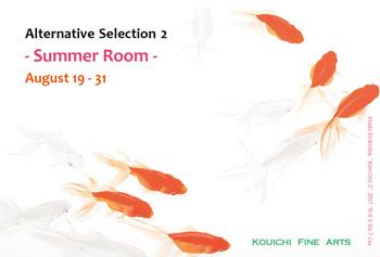 Summer Room DM Kouichi fine srts