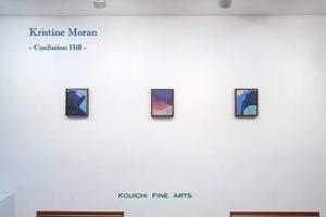 Confusion Hill DM Kouichi Fine Arts