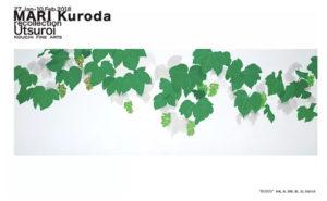 utsuroi DM KOUICHI FINE ARTS