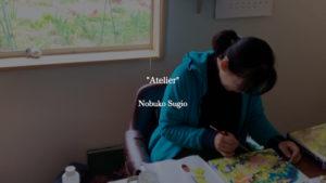 ATELIER - Nobuko Sugio