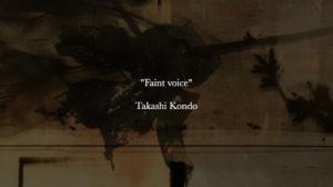 Faint voice