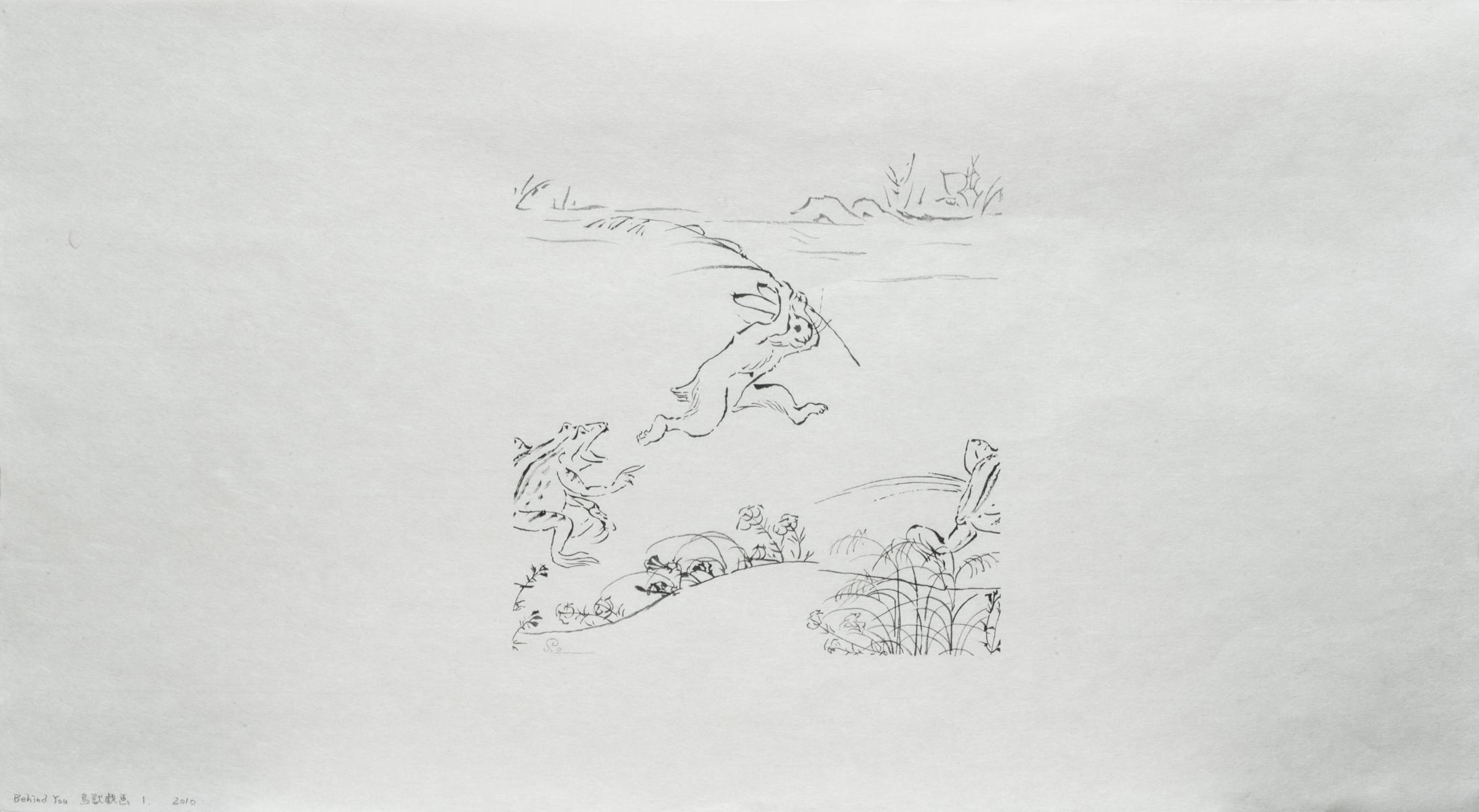 BEHIND YOU: the wildlife cartoon Shinji Ogawa