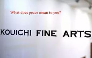 あなたは平和をどう表現しますか? DM KOUICHI FINE ARTS