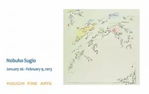 音を表す線とかたち DM KOUICHI FINE ARTS