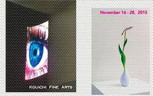 LED と3D プリンターによるアート DM KOUICHI FINE ARTS