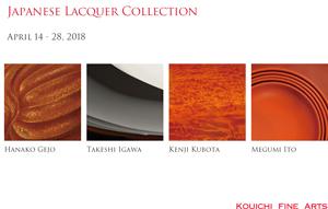 japanese lacouer collection DM KOUICHI FINE ARTS
