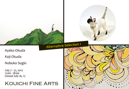 Archive Cover Alternative Selection 1