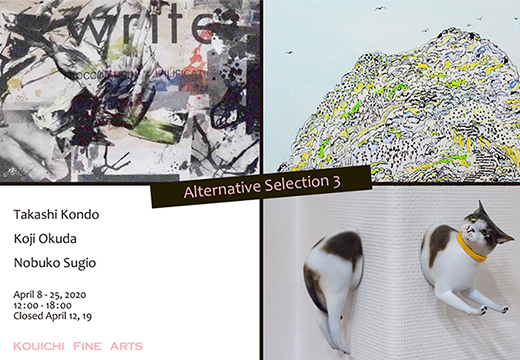 Archive Cover Alternative Selection3