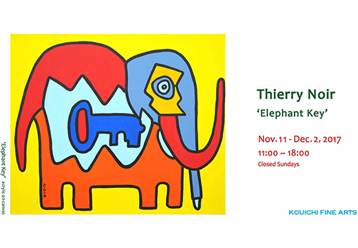 Archive Cover Elephant Key