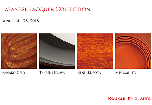 Archive Cover JAPANESE LACQUER COLLECTION