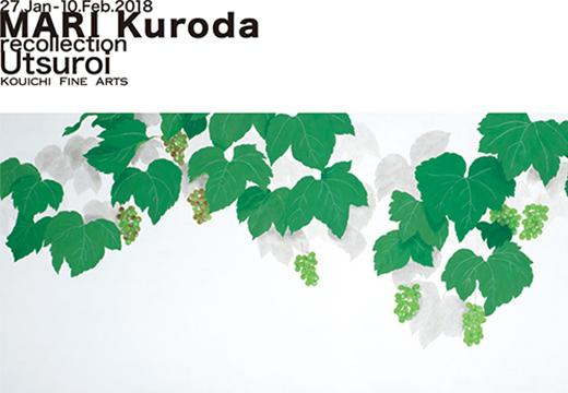 Archive Cover Utsuroi