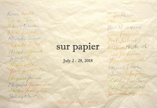 Archive Cover sur papier
