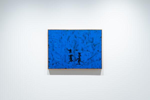 CO-462 Yoshimi Okuda 奥田善巳 Kouichi Fine Arts