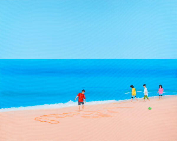 Beach Sand Writing