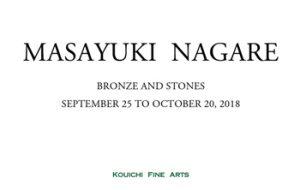 KOUICHI FINE ARTS EXHIBITIONS MASAYUKI NAGARE