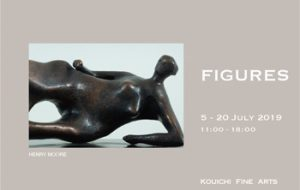 KOUICHI FINE ARTS EXHIBITIONS FIGURES